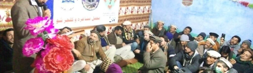 First ever Yadgha poetry session held in Lotkuh, Chitral