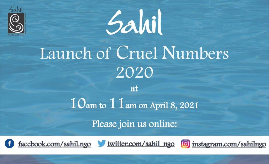 Cruel Numbers 2020 published