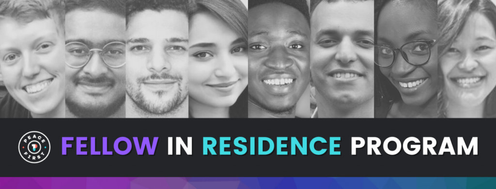 Fellows in Residence Program – a one year, paid fellowship for emerging social change leaders