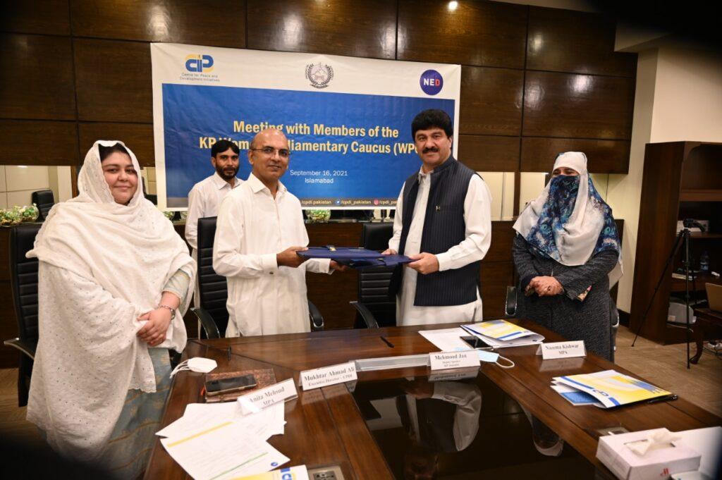 CPDI and Women Parliamentary Caucus of Khyber Pakhtunkhwa sign a Memorandum of Understanding